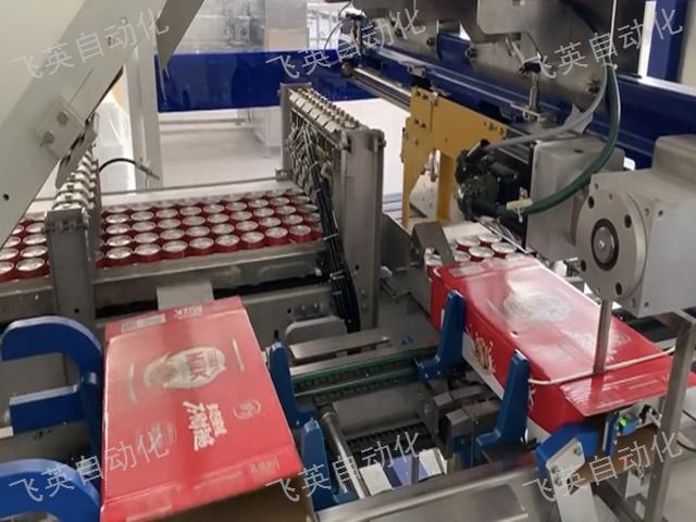 黑龙江跌落式装箱机操作说明书 诚信服务 飞英自动化设备供应