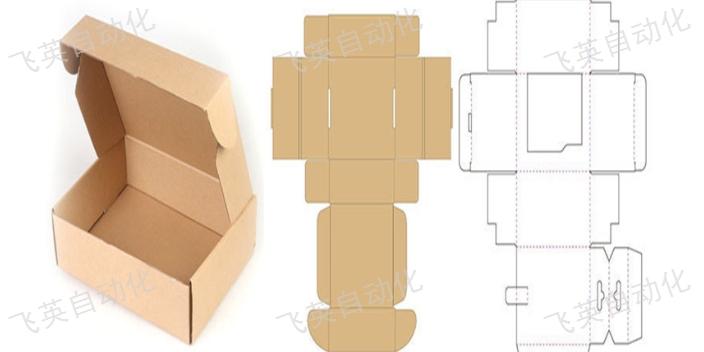 湖南定制折盒機怎么用 貼心服務 飛英自動化設備供應