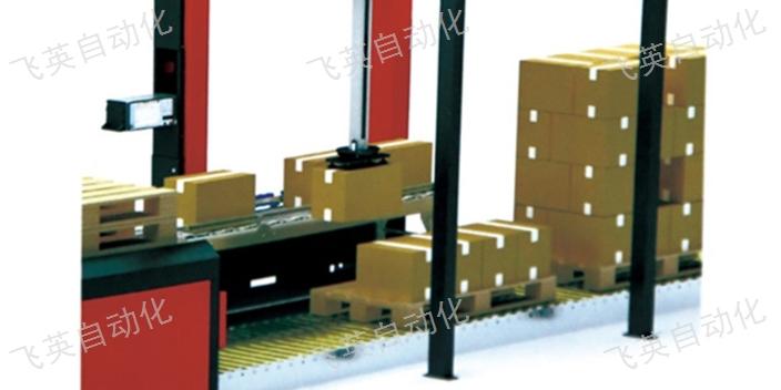 上海使用码垛机种类 贴心服务 飞英自动化设备供应
