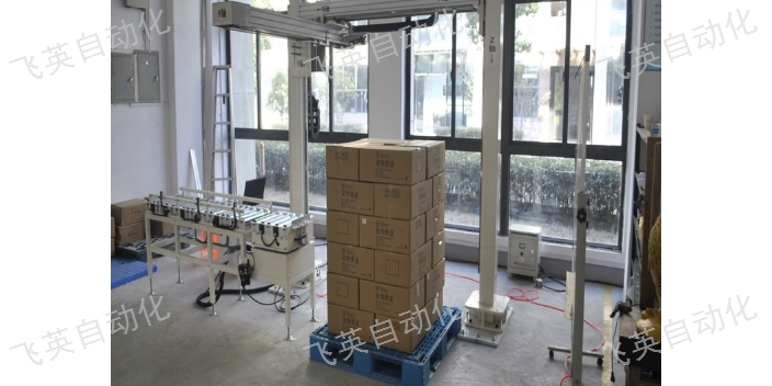 湖南碼垛機廠家現貨 貼心服務 飛英自動化設備供應