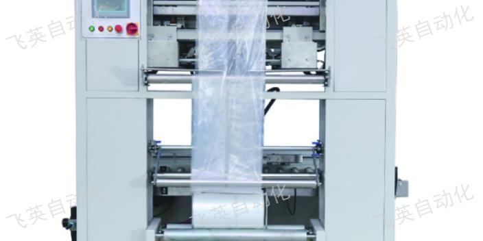 吉林购买套袋机应用范围 贴心服务 飞英自动化设备供应