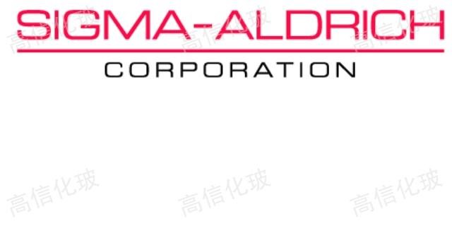 上海實驗室采購西格瑪四氫呋喃
