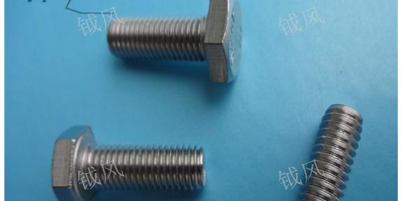 上海方形螺钉装配「钺风供」