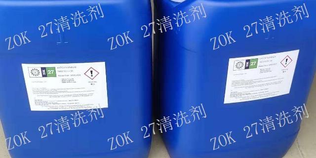 中国澳门正规ZOK27原理「格高供」