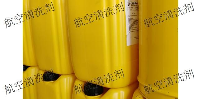 江蘇航空清洗劑是酸性還是堿性,航空清洗劑