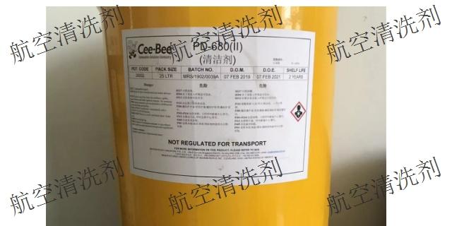 廣西航空清洗劑用途
