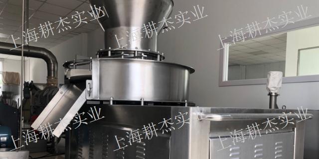 無錫食品造粒機定做,食品造粒機