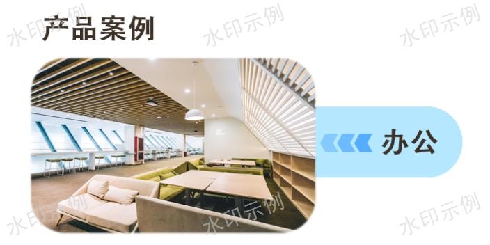 日照家居念嘉无机矿粉内墙涂料代理商 上海亘石新材料科技供应