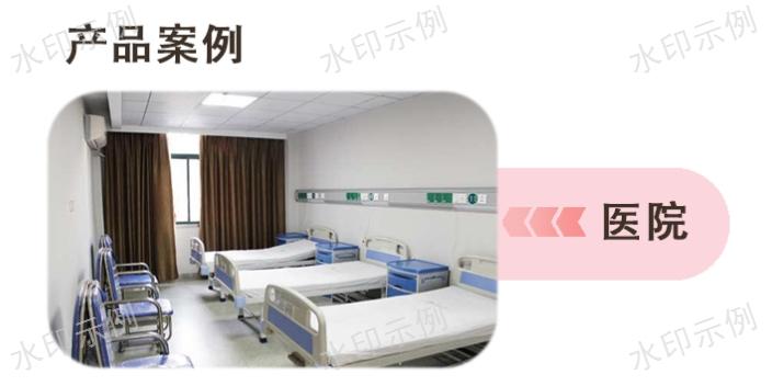 潍坊防潮念嘉无机矿粉内墙涂料哪里买 上海亘石新材料科技供应;
