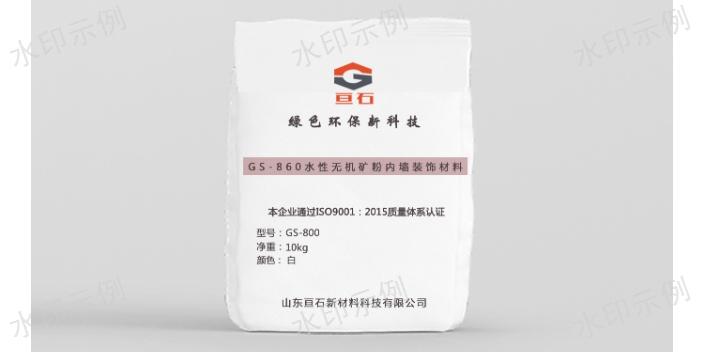 江蘇優勢乳膠漆代理價格 上海亙石新材料科技供應