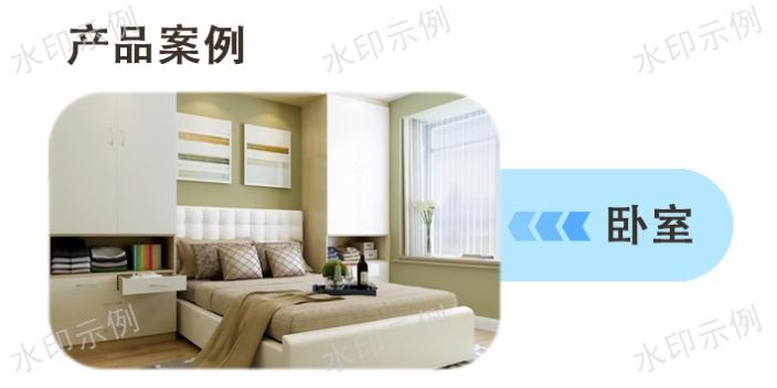 蘇州防水乳膠漆產品介紹 上海亙石新材料科技供應