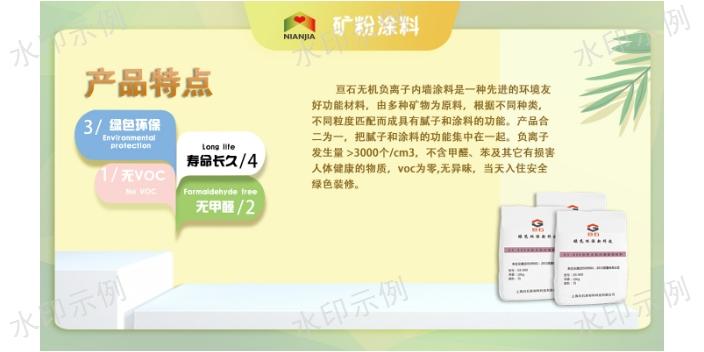 蘇州綠色乳膠漆產品介紹,乳膠漆