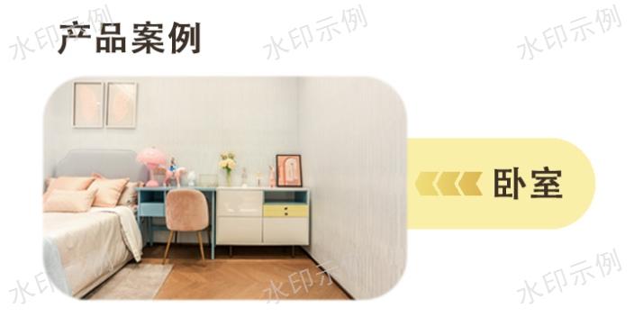 徐州水性乳膠漆哪家便宜 上海亙石新材料科技供應