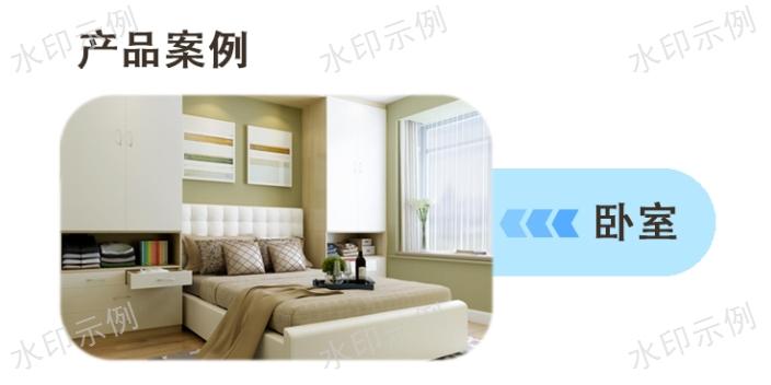 江蘇環保貝殼粉多少錢 上海亙石新材料科技供應