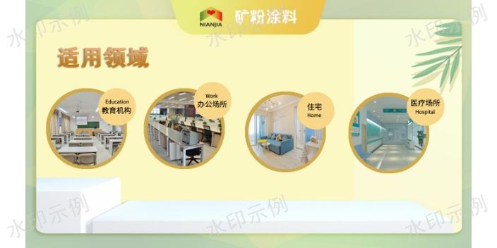 鎮江品質高硅藻泥聯系方式 上海亙石新材料科技供應