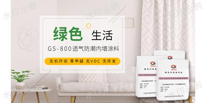 南京透氣性好硅藻泥聯系方式 上海亙石新材料科技供應
