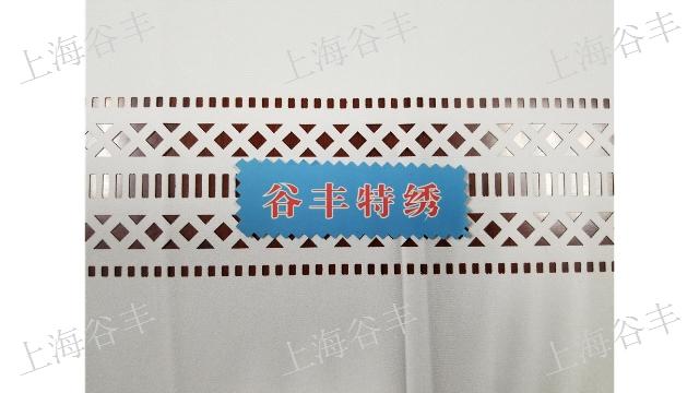 口碑好的布料激光热切品牌,布料激光热切