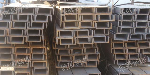 是什么Q355B槽钢技术要求 诚信为本「钢爵供」