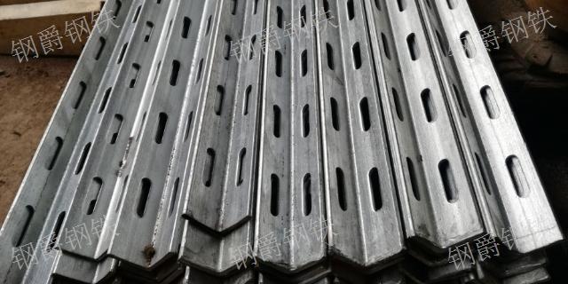 南京角钢厂家 信息推荐「钢爵供」