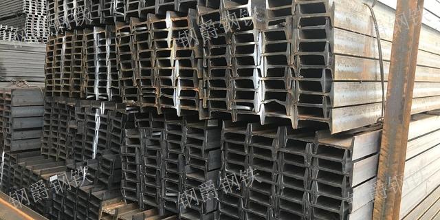 耐低温工字钢价格优惠 欢迎咨询「钢爵供」