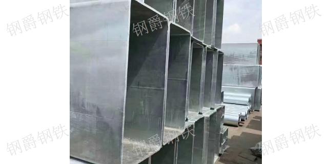 連云港熱鍍鋅管產品介紹 值得信賴「鋼爵供」