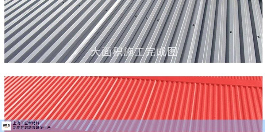 上海工匠新材料科技有限公司