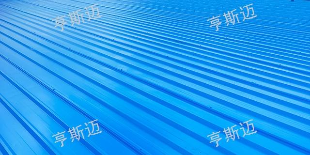 江西开发区彩钢瓦翻新漆工程 上海工匠新材料科技供应