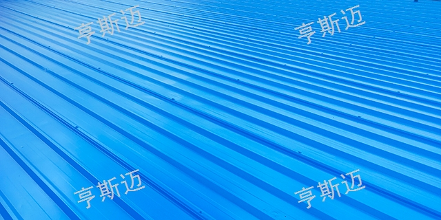 上海工厂彩钢瓦翻新漆施工 上海工匠新材料科技供应