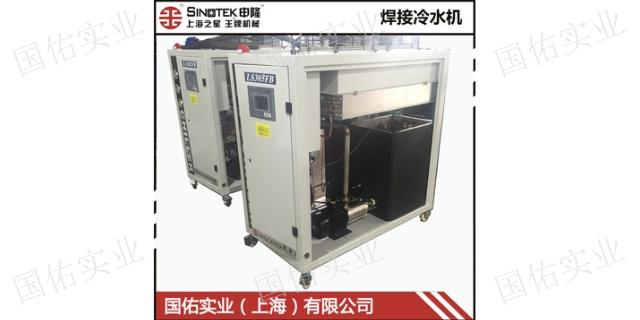 广东恒温冷水机推荐,冷水机