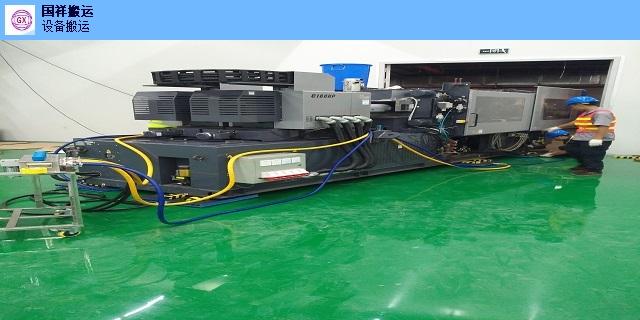 江苏工厂搬迁优质服务 信息推荐 上海国祥装卸搬运供应