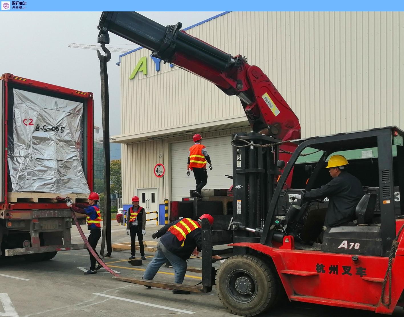 徐汇区本地设备吊装答疑解惑 上海国祥装卸搬运供应