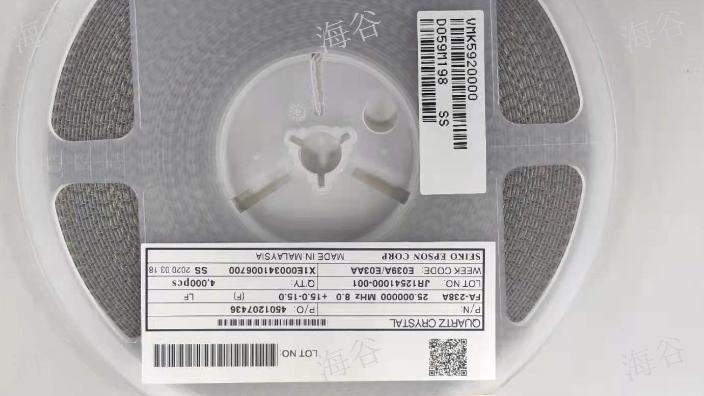 吉林废旧电子元器件价格「上海海谷电子供应」