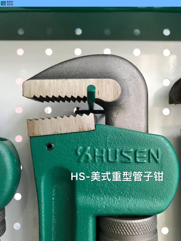 蘇州環保工具成本價「上海翰希偉貿易供應」