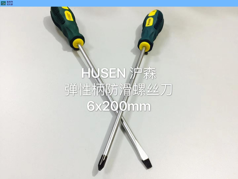 上海堵漏工具成本价 上海翰希伟贸易供应