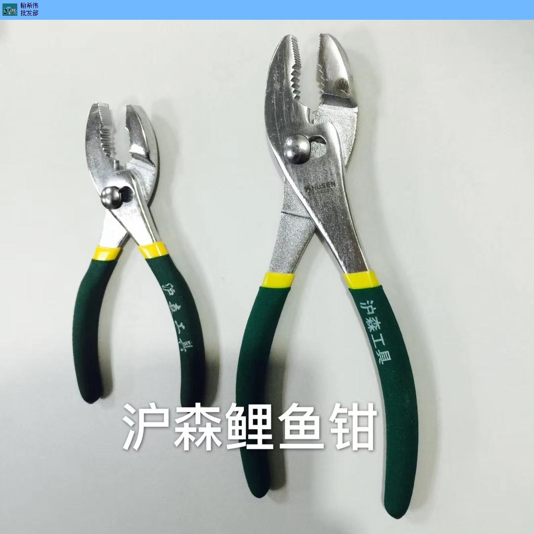 芜湖美缝工具定做 上海翰希伟贸易供应