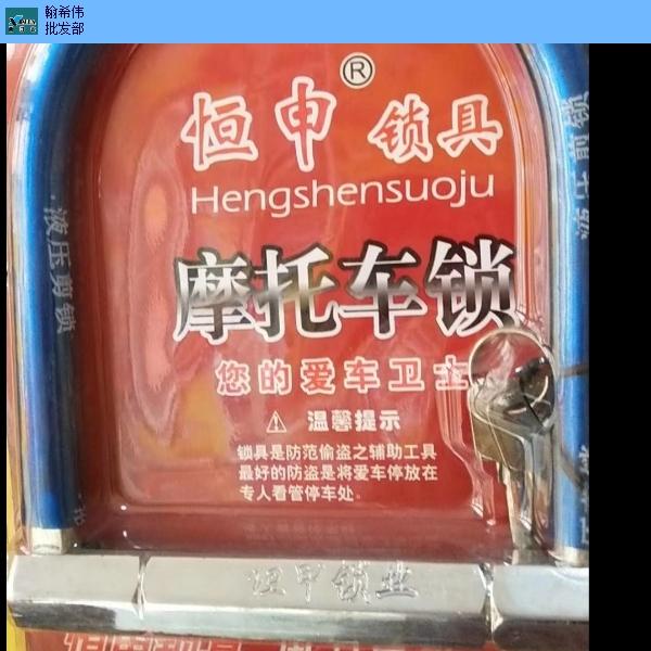 徐州外墙五金型号 上海翰希伟贸易供应