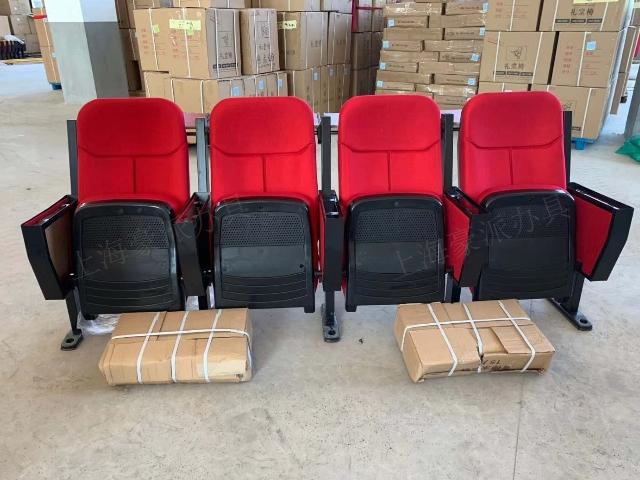 上海市折叠会议椅厂家 更衣柜厂家 上海豪派办公家具供应