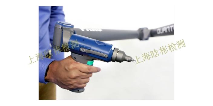 蚌埠关节臂三坐标测量机三坐标 来电咨询 上海晗彬检测设备供应