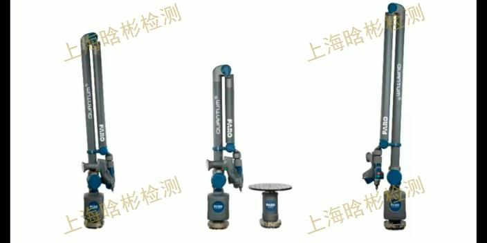 铜陵进口品牌三坐标 推荐咨询 上海晗彬检测设备供应