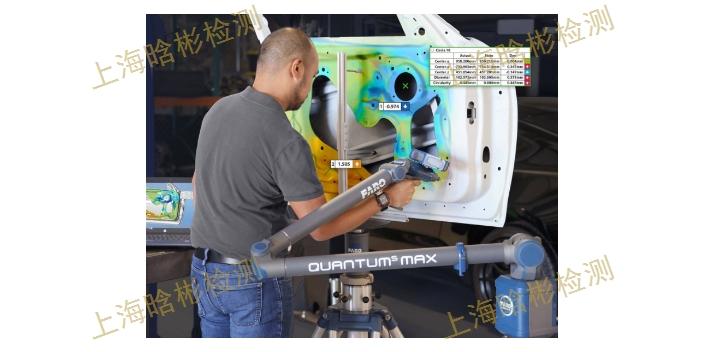 常州關節臂三坐標測量機三坐標 真誠推薦 上海晗彬檢測設備供應