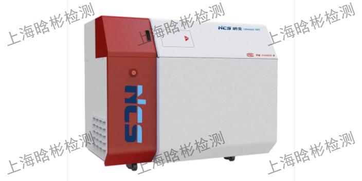常州光谱仪 铸造辉煌 上海晗彬检测设备供应
