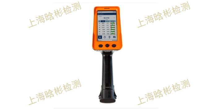 徐州光譜儀調試 創新服務「上海晗彬檢測設備供應」