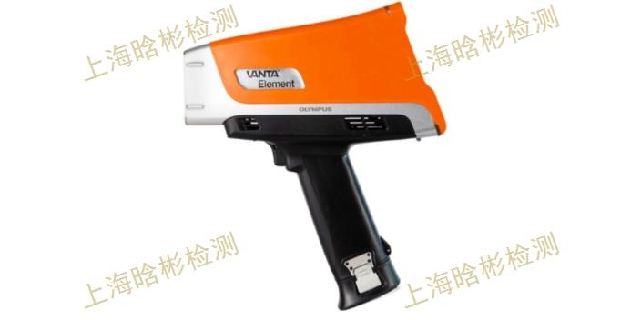 黄山光谱仪用途 创造辉煌 上海晗彬检测设备供应