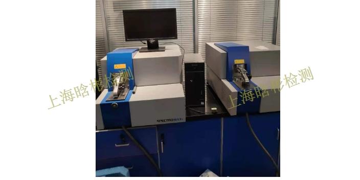 南通光譜儀處理方法 抱誠守真「上海晗彬檢測設備供應」