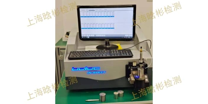 泰州贝莱克光谱仪 和谐共赢 上海晗彬检测设备供应
