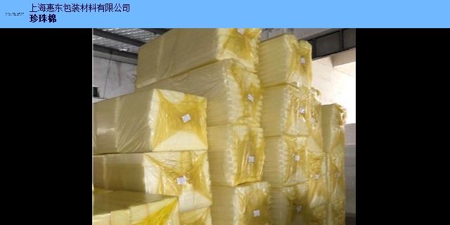浙江防静电珍珠棉袋