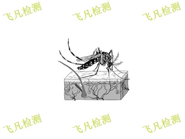 青島白紋伊蚊采辦 服務為先「上海飛凡實業供應」