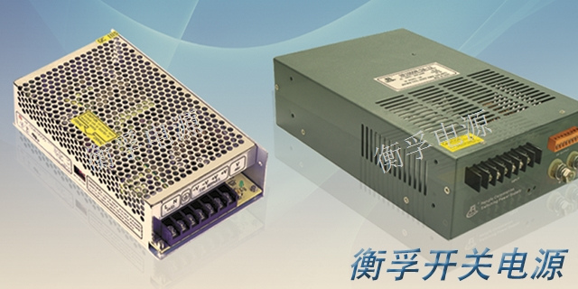 中国澳门裸板电源问答知识 值得信赖「衡孚供」