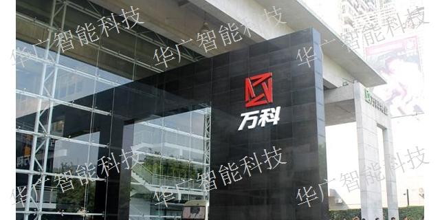 徐州人脸测温识别机比较价格「上海华广智能科技供应」