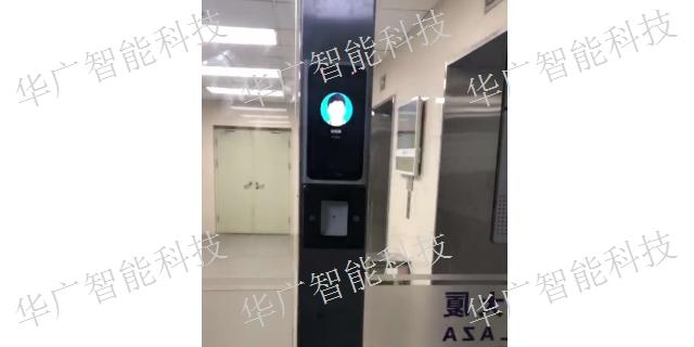 自动人脸测温识别机联系方式「上海华广智能科技供应」